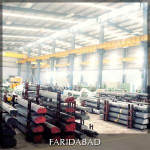 plant_faridabad
